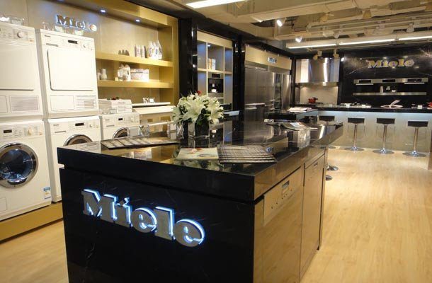 Miele_Beijing_Parkson_China-3