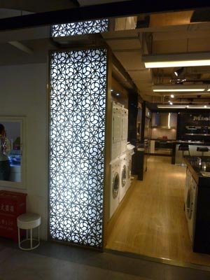 Miele_Beijing_Parkson_China-12