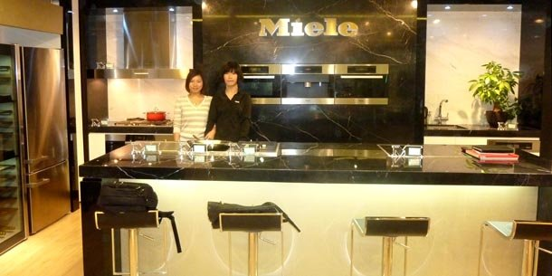 Miele_Beijing_Parkson_China-7